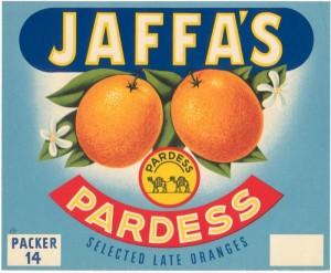 תפוזים ישראלים