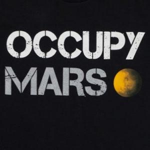 קדימה לכיבוש המאדים