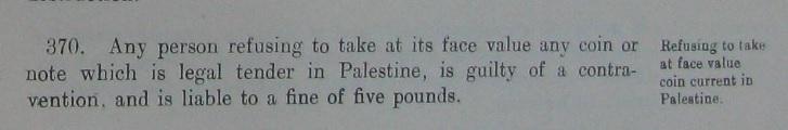 לשון החוק מ-1936. פעם העונש הסתכם בקנס כספי בלבד