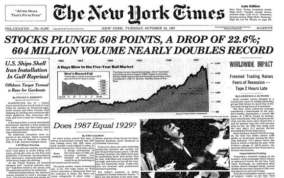 שער הניו יורק טיימס